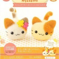 Hamanaka Needle Felting Kit - Twin Kittens | £11.95 | Buy @ Something Kawaii UK