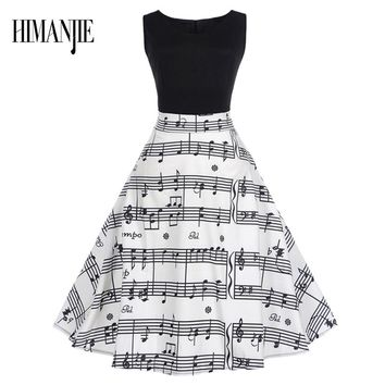Women Casual Retro Dress