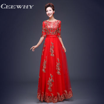 CEEWHY Half Sleeve A-Line Chinese Style Embroidery Formal Gowns Wedding Party Dresses Long 2017 Red Vintage Bridesmaid Dresses