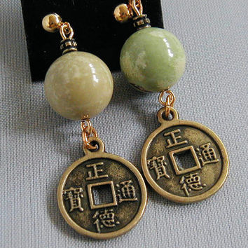 Rustic Green Turquoise Chinese Coin Dangle Earrings     ~Turquoise Earrings~Chinese Coin Earrings~Feng Shui Earrings~Rustic Dangle Earrings