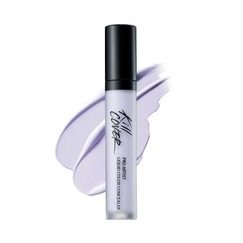 [CLIO] Kill Cover Pro Artist Liquid Color Concealer-#03 Purple