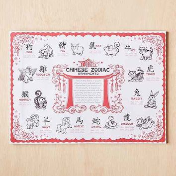 Chinese Zodiac Placemats Pack