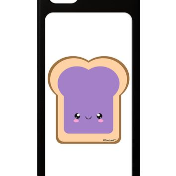 Cute Matching Design - PB and J - Jelly iPhone 5 / 5S Grip Case  by TooLoud