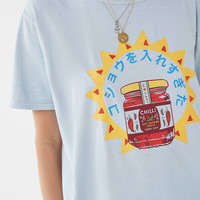 Chilli Jar Short Sleeve Tee | Urban Outfitters