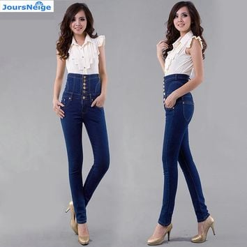 High Waist Jeans Women Vintage Skinny Slim Stretch Denim Pants Long Pencil Pants Jeans Femme Plus Size 5XL 6XL