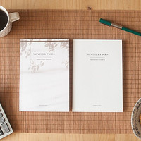Basic Monthly Planner Notebook / Diary Journal Notebook / 10963387-13215022013272