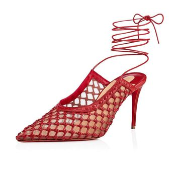 Christian Louboutin Cl Cage And Curry Bisou Leather 18s Pumps 1181175r226