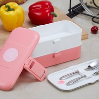 ProAid Leakproof Lunch Bento Box with Silverware 2 Layers Design Lunch Box , FDA Approved,Safe for Microwave Fridge and Dishwasher,Pink