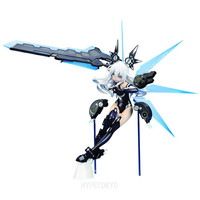 Hyperdimension Neptunia Alter 1/7 Scale Figure : Black Heart