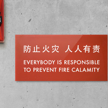 Funny Chinglish Fire Safety Sign for the Office Prevent Fire Calamity