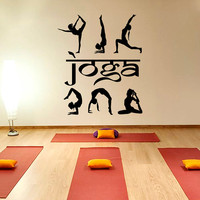 Yoga Wall Decal Vinyl Sticker Yoga Studio Decor Fitness Exercises Pilates Sports Wall Decals Murals Bedroom Dorm Om Wall Art Home Decor Z879