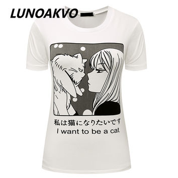 I Want To Be A Cat Manga T-Shirt Pastel Goth Anime Grunge Goth Tumblr Clothing Kawaii Hipster Punk Indie Homies Cute