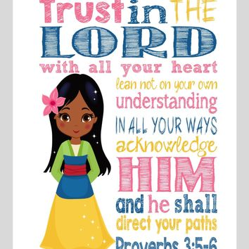 African American Mulan Christian Princess Nursery Decor Wall Art Print - Trust in the Lord with all your heart - Proverbs 3:5-6 Bible Verse - Multiple Sizes