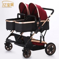 Ebola Twin Baby Stroller Can Sit And Lie The High Landscape Light And Shock Proof Foldable Double Stroller