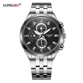 Military Men Stainless Steel Strap Sports Quartz Watches Dial Clock For Male Leisure Watch