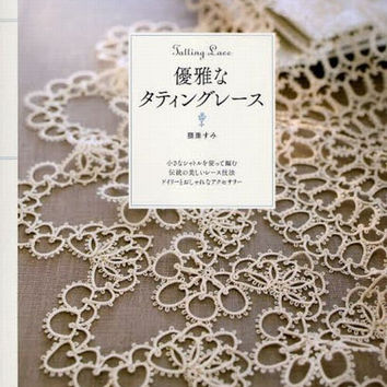 Tatting Lace Jewelry, Doily Pattern - Sumi Fujishige - Japanese Craft Book - Tatting Crochet Necklace, Bracelet, Corsage, Bag - B585