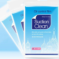 1 pack Clean and Clear Oil absorbing sheets Oil Control Film Blotting Paper CCC