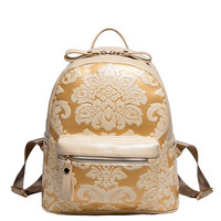 Flower Embossed Backpack - Beige