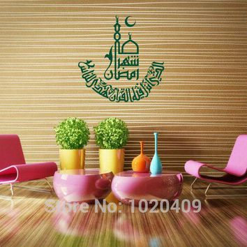 Muslim art designs Wall Vinyl Sticker Decals Arab Persian Islam Caligraphy Words Quotes home cut sticker Y402