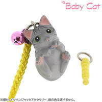 Pet Lovers Rare Hand-Made Cat Beads Cell Phone Strap and Charm (Silver Tabby) - 123-B-5007