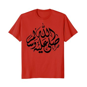 Peace and Blessings Be Upon Him (PBUH) Islam Arabic T-Shirt