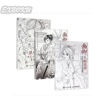 3pcs/set Chinese ancient figure line drawing book cartoon art for adult kids children pencil watercolor coloring book