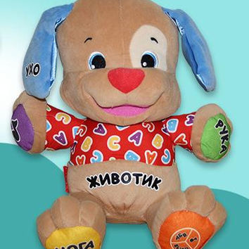 Russian Spanish Portuguese French German Speaking Singing Musical Dog Doll Baby Educational Toys Stuffed Dog Toy