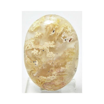 Yellow Canary Plume Moss Agate Stone Oval Calibrated Cabochon 26 carats