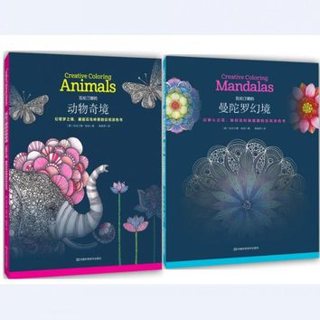 2PCS Creative Coloring Animals Mandalas Coloring Book For Children Adults Relieve Stress Drawing books cahier coloriage adulte