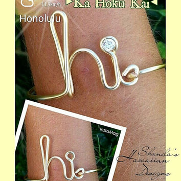 HI Wire Word Bracelet, Hawaii State