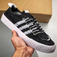 Trendsetter Donald Glover x Adidas OG Nizza Women Men Fashion Casual Canvas Old Skool Shoes