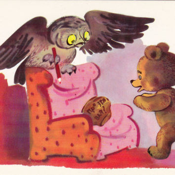 Postcard Illustration by Sorokina (A. A. Milne - Winnie-the-Pooh) no.3 - 1976. Fine Arts, Moscow