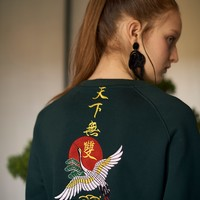 Red-crowned Crane Embroidered Hoodie