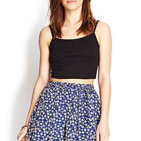 FOREVER 21 Garden Goddess Pleated Skort Royal/Taupe