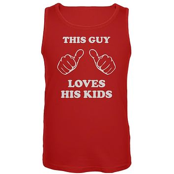 Father's Day - This Guy Loves His Kids Tank Top