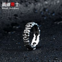 steel soldier stainless steel skull ring for men personality popular jewelry
