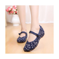Old Beijing Blue Slipsole Small Flower Embroidered Shoes for Women in National Style with Beautiful Floral Designs & Straps