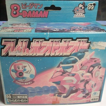 Takara Super Battle B-Daman Bomberman Bakugaiden III 99 Model Kit Figure