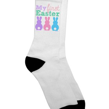My First Easter - Three Bunnies Adult Crew Socks - by TooLoud