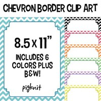 Chevron Border FrameClip Art -- 8.5x11 Download. Comes in 6 colors, plus B&W!