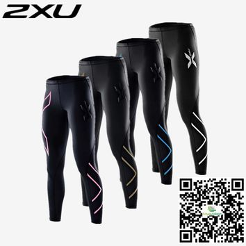 2XU compression pants female sports fitness yoga pants tight running  cross-country quick-drying for women