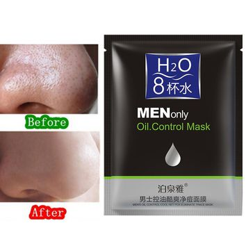 Beauty Care Oil Control Acne Deep Cleaning Mask Peel Off Blackheads Mask