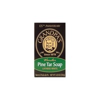 Pine Tar Soap, Pack of 3 x 4.25 oz Bars by Grandpa Soap Co.