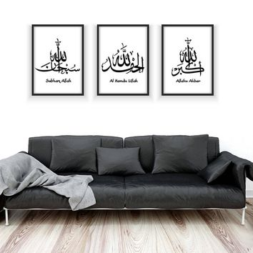 Modern Arabic Calligraphy Zikr Zikrullah Black&White Islamic Prints Posters Islamic Wall Art Pictures for Living Room Home Decor