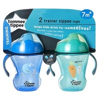 Sippy Cup Tommee Tippee