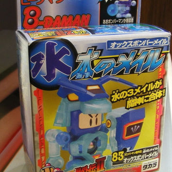 Takara 1996 Super Battle B-Daman Bomberman Bakugaiden II 68 Model Kit Figure