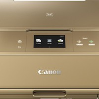 Canon - PIXMA MG7720 Gold Wireless All-In-One Printer - Gold