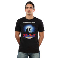 Land of the Rising Force T-Shirt - Black,