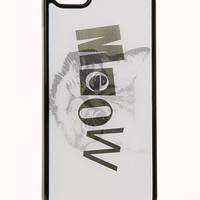 Cat Craze Hologram Phone Case