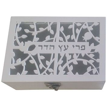 Etrog Box Laser Cut